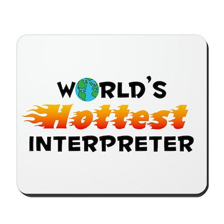 World's Hottest Inter.. (C) Mousepad