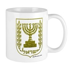 Jerusalem / Israel Emblem Small Mugs