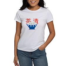 Japanese Ochazuke Tee