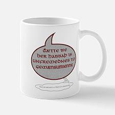 Englisc 'Failure to Communicate' Mug