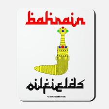 Bahrain Oilfields Mousepad