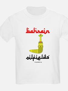 Bahrain Oilfields T-Shirt