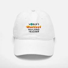World's Hottest Mahjo.. (C) Baseball Baseball Cap