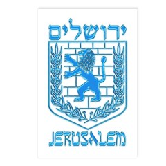 Jerusalem Emblem Postcards (Package of 8)