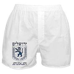 Jerusalem Emblem Boxer Shorts