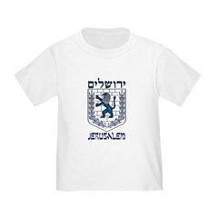 Jerusalem Emblem T