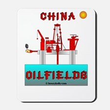 China Oilfields Mousepad