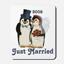 Just Married 2008 Mousepad