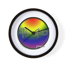 Japanese Kanji Peace Wall Clock