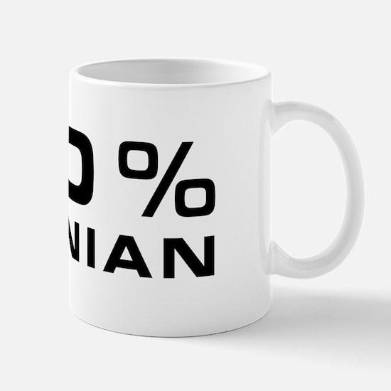 100% Bosnian Mug