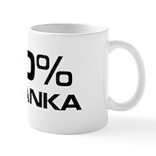 100% Bosanka Mug