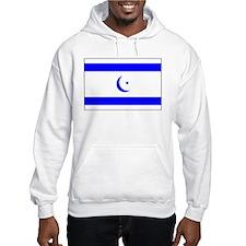 Islamic Israeli Flag Hoodie
