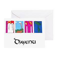 """Dayenu"" Pesach Greeting Card"