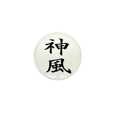 divine wind Mini Button (10 pack)