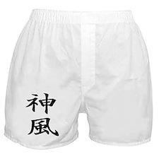divine wind Boxer Shorts