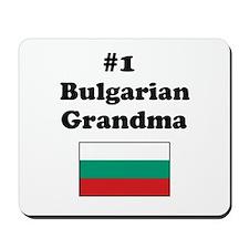 #1 Bulgarian Grandma Mousepad
