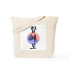Unique Ki Tote Bag
