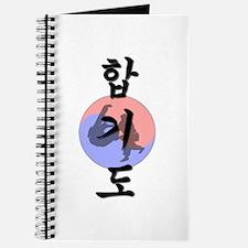 Hapkido Journal
