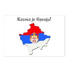 Kosovo je Srbija Postcards (Package of 8)