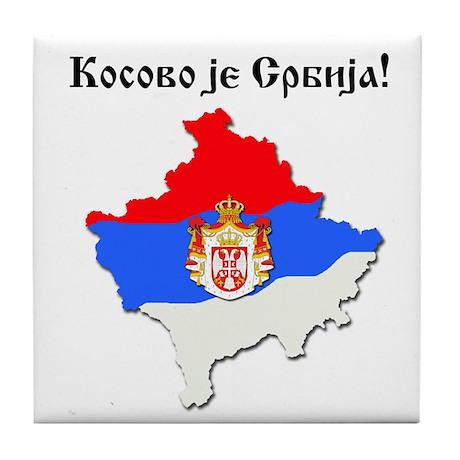 Kosovo je Srbija Tile Coaster
