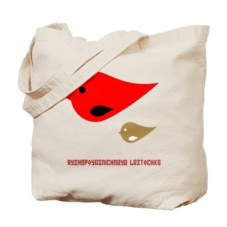 Russian Birds Tote Bag