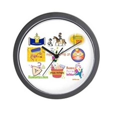 Happy Purim Collage Wall Clock