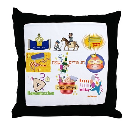 Happy Purim Collage Throw Pillow