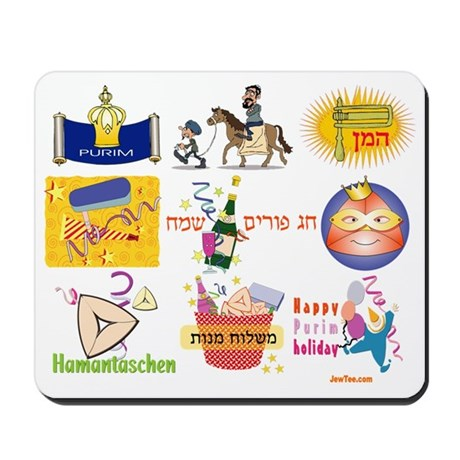 Happy Purim Collage Mousepad