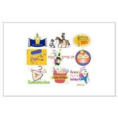 Happy Purim Collage Posters
