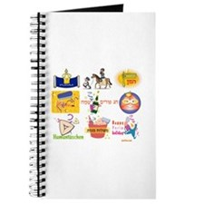 Happy Purim Collage Journal