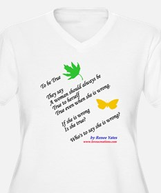 To Be True - T-Shirt