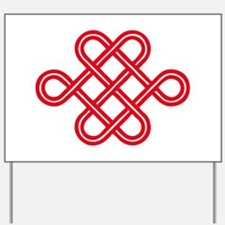 endless love knot Yard Sign