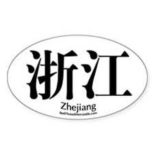 Zhejiang Oval Decal