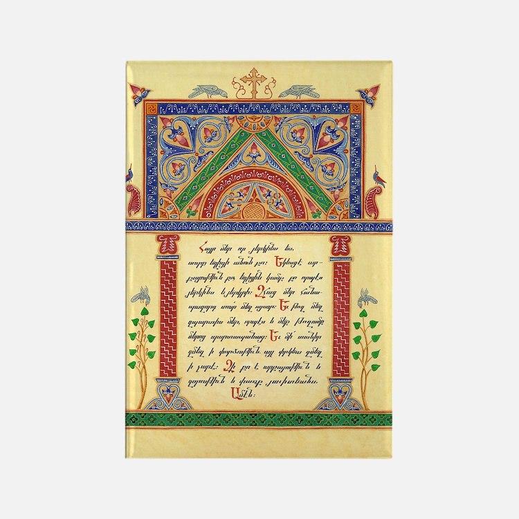 Rectangle Magnet - Armenian Lord's Prayer