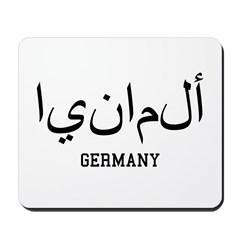 Germany in Arabic Mousepad