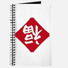 Happiness FU reversed Journal