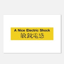 A Nice Electric Shock, China Postcards (Package of