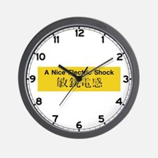 A Nice Electric Shock, China Wall Clock