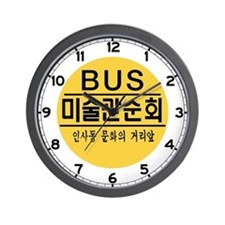Bus Stop Seoul, South Korea Wall Clock