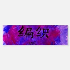 bumper stick with chinese symbol for knit