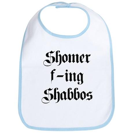 shomer f-ing shabbos Bib