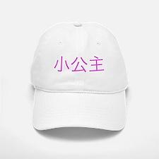 """China """"princess"""" cap"""