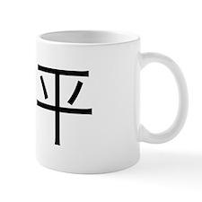 "China ""peace"" mug"