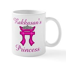Funny Rakkasan Mug