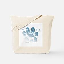 Shar-Pei Granddog Tote Bag