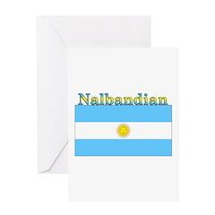Nalbandian Argentina Flag Greeting Card