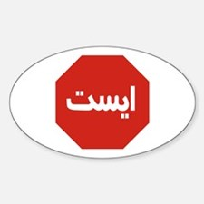 Stop, Iran Oval Decal
