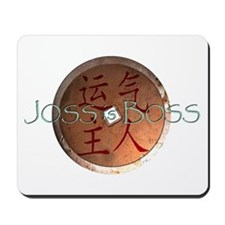 """Joss is Boss """"I-Ching coin"""" Mousepad"""