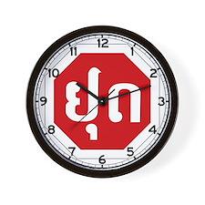 Stop, Laos Wall Clock