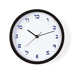 Hebrew Font Wall Clock